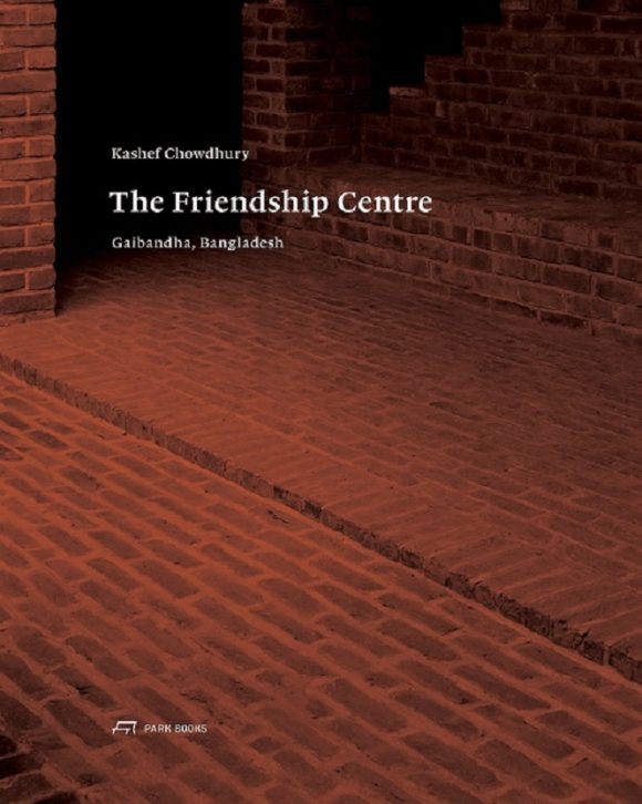 friendship-center